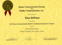 sertificate_3